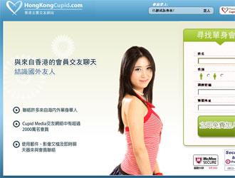 Hongkongcupid.com